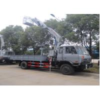 Quality best price dongfeng RHD 5tons XCMG brand folded boom mounted on truck, DONGFENG 4*2 RHD 5tons knuckle crane with truck for sale