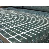 Buy cheap Steel Grate, Metal Grating, Gi Grating from wholesalers