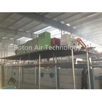 China Industrial Electrostatic Precipitator for textile stenter on sale
