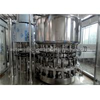 Quality PLC Control Glass Milk Bottle Filling Machine 6000BPH 500ML For Beverage Factory for sale
