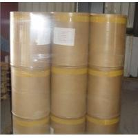 Quality MC (Methyl Cellulose) for sale