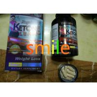 China 100% Health Natural Slimming Capsule Raspberry Ketone Lean Weight Loss Food Pills on sale