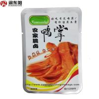 Buy Heat Seal Plastic Custom Packaging Bags Gravure Printing Moisture Proof For Food at wholesale prices