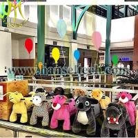 Quality Hansel 2016 hot sale China stuffed animal electric ride in coin operated game for sale
