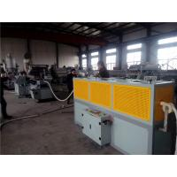 Quality CE Listed Extension Corrugated Pipe Machine For Waste Water Drainage Pipe for sale