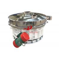 Quality Circular Industrial Sieving Machine No Mesh Plug All Enclosed Structure for sale