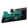 Open Type 160kw 200KVA Perkins Diesel Generators for sale