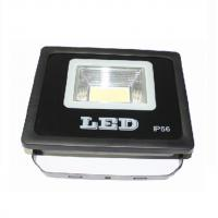 China Best 50W outdoor Led flood light for garden backyard with best price-DLFL073 on sale