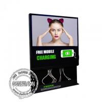 Quality 21.5 Inch Charging Station Advertising Player Wall Mount For Mobile Phone Charging for sale