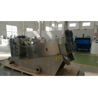 China Polymer Station Solid Liquid Separator Industrial Wastewater Treatment Screw Type on sale