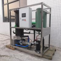 China R22 Refrigerant Single Phase Tube Ice Making Machine For Home Customized on sale