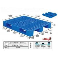 China Single Side Stacking HDPE Storage Pallet / European Transport Plastic Pallet on sale