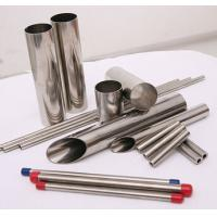 Quality Bright annealing stainless steel seamless tube for sale