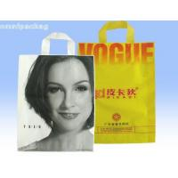 Quality Reusable One Layer Custom Printed LDPE Plastic Bags For Bookstore / Clothing Shop for sale