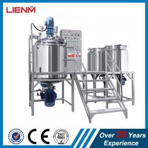 50L, 100L, 200L, 300L, 500L cream ointment defoaming agitator mixer, vacuum emulsifier,homogenizer tank