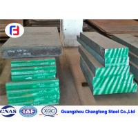 Quality P20 / 1.2311 Tool Steel Flat Bar For Plastic Mould for sale