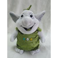 Custom Cartoon Disney Frozen Troll Toys Cute Stuffed Animals 9 inch