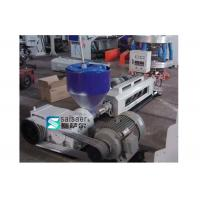 Quality Single Screw Polymer Extruder Machine High Efficiency Pipe Extrusion Equipment for sale