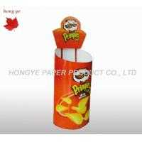 Best Promotion Display Stands with 3 layers for Choco-Pie Cardboard Display Stands wholesale