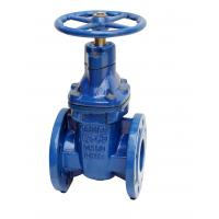 Quality Metal Seated Ductile Iron Gate Valve With Hand Wheel Operator Class 125/150 for sale