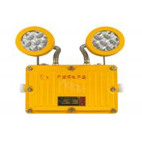 Quality Rechargeable Explosion Proof Emergency Light With Double Emergency Light for sale