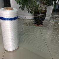 China New HDPE Silage Round Bale Net Wrap & Hay Baler Net on sale