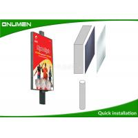 Best Outdoor LED Billboard Advertising Display Screens SMD 3535 250mm x 250mm wholesale