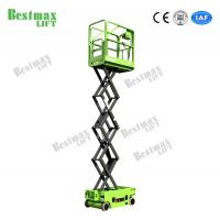 Quality Mini Self-propelled Scissor Lift 5m Working Height For Aerial Work With Hydraulic Turning Wheel for sale