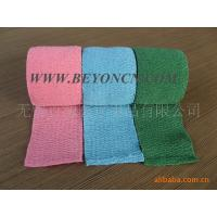 China Cohesive Flexible Cotton Wide Elastic Bandage Wrap For Medical Surgical Body Wrap on sale