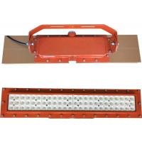 Quality IP67 linear explosion proof light UL844 ETL DLC certifiated 5 years warranty Zone1, Zone2 for sale