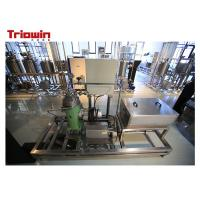 Quality Disc Separation System Liquid Liquid Separation Equipment High Performance for sale