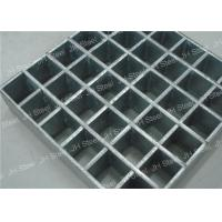Buy cheap Driveway Steel Grates from wholesalers