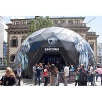 Quality SAMSUNG Geodesic Dome Shelter For High Level Event Organizers , Companies for sale