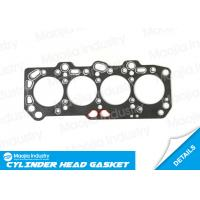 Best Top Head Gasket Material For Mitsubishi Proton Head Gasket 4D68T 4D68 MD189395 MD301579 wholesale