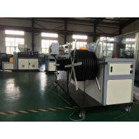 China 20m/min corrugated pipe extrusion line  high speed PP PE PVC single wall corrugated pipe making machine on sale