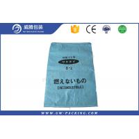 High standard in quality pp woven bag garbage bags durable in use for your selection