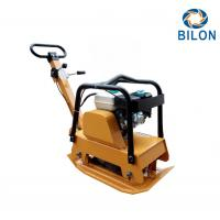 Quality Two - Way Walk Type Vibratory Plate Compactor With Honda GX160 5.5HP Engine for sale