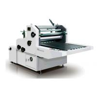 Quality SFM-1000B Water Based Laminating Machine for sale