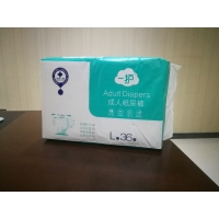 Quality Ultra Soft Non Woven Topsheet Adjustable Adults Diapers for sale