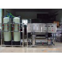 Quality Stainless Steel Ultrapure Water Purification System For Laboratory , Production Capacity 2000 L/Hr for sale