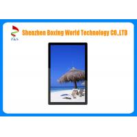 Quality 650 Nit 10.4 Inch Sunlight Readable LCD Screen Resolution 960 * 1280 Ratio 1000 for sale