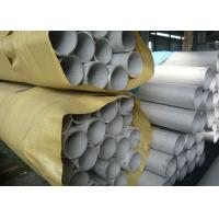 Buy cheap Large Diameter 2205 Duplex Stainless Steel Seamless Pipe DN200 ASTM A790 from wholesalers