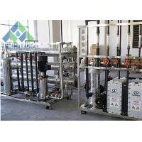 Quality Commercial Reverse Osmosis Water Filtration System , RO Water Treatment System for sale
