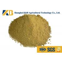 Quality Feed Grade Fish Meal / Natural Animal Feed Contains Various Nutritions for sale