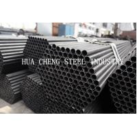 Alloy Steel ERW Seamless Cold Drawn Tube For Oil Cylinder DIN 17175 JIS G3462