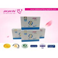 Quality Ladies Anion Panty Liner With Good Absorption ISO 9001:2008 / SGS Certified for sale