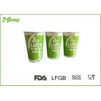 Quality Bright Green Cold Paper Cups , Logo custom printed paper cups take away for sale