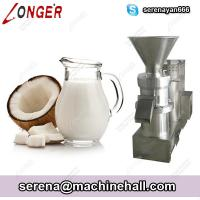 Buy Commercial Coconut Milk Making Machine|Shea Butter Grinding Machinery Price at wholesale prices