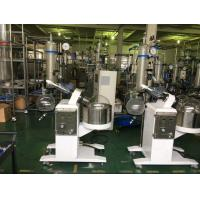Quality CE & ISO certified lab-scale rotovap/rotary evaporator 50l with vacuum pump and chiller for sale