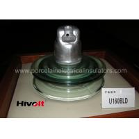 Quality Double Layer Glass Electrical Insulators , Glass Disc Insulator For Heavy Pollution Area for sale
